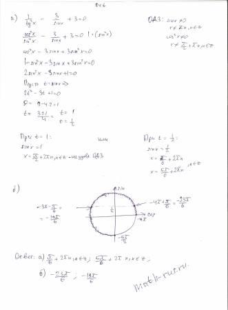 1/tg^2x-3/sinx+3=0