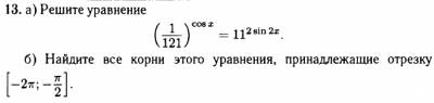 (1/121)^cosx=11^2sin2x