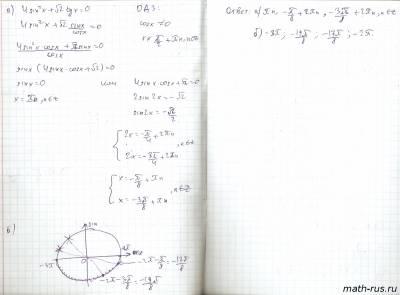 4sin^2x+корень из 2*tgx= 0