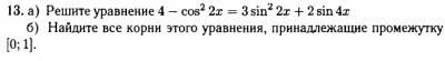 4-cos^2 2x=3sin^2 2x+2sin4x