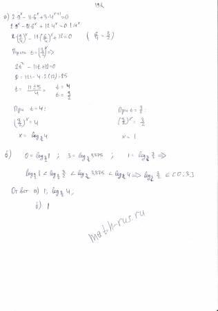 2*9^x-11*6^x+3*4^(x+1)=0