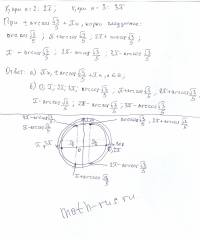 4 вариант алехларин С1 часть 2