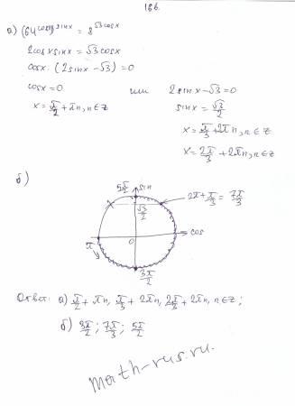 (64^cosx)^sinx=8^корень из 3*c