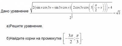 2 вариант алехларин С1