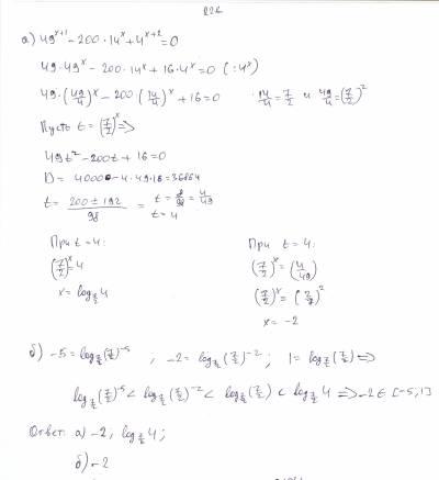 49^(x+1)-200*14^x+4^(x+2)=0