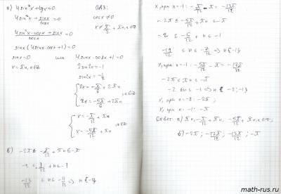 4sin^2x+tgx=0