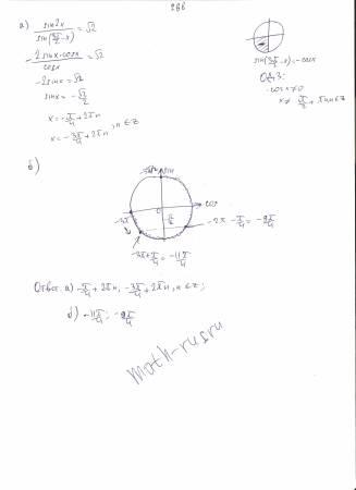 sin2x/(sin(3п/2-х))=корень из 2