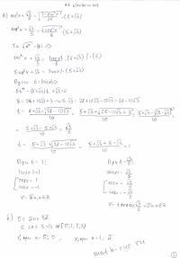 4 вариант алехларин С1 часть 1