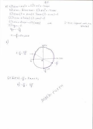 4корень из 3*sinx-sin2x=2корен