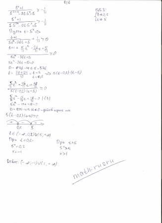 (5^x+1)/(5^2x+1-26*5^x+5)>=-1/