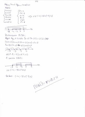 log x+4 (4-x)*log 5-x (x+6)<=0