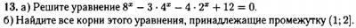 8^x-3*4^x-4*2^x+12=0