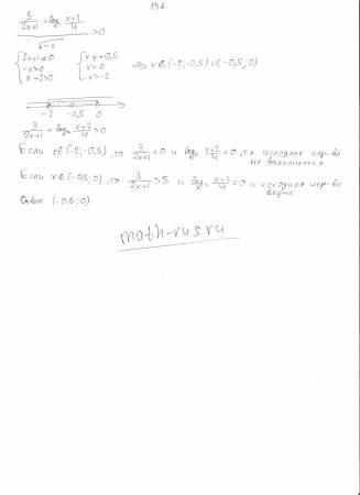 (3/(2x+1)+log 2 ((x+2)/4))/√(-x)>0