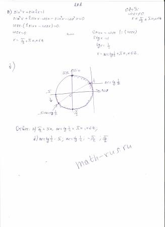 sin^2 x+sin2x=1