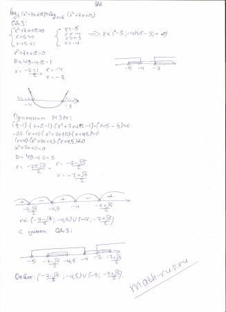 log 1/2 (x^2+7x+12)>log x+5 (x^2+7x