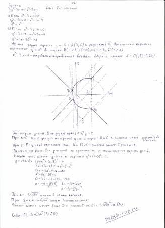 y^2-3x-4=|x^2-3x-4|