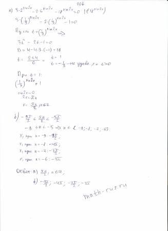 3*2^sin2x-2*6^sin2x-18^sin2x=0