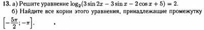 log2 (3sin2x-3sinx-2cosx+5)=2